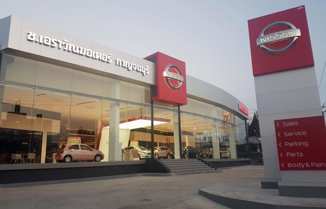 นิสสันเปิดตัวโชว์รูมแนวคิดใหม่ NREDI แห่งแรกในประเทศไทยที่กาญจนบุรี