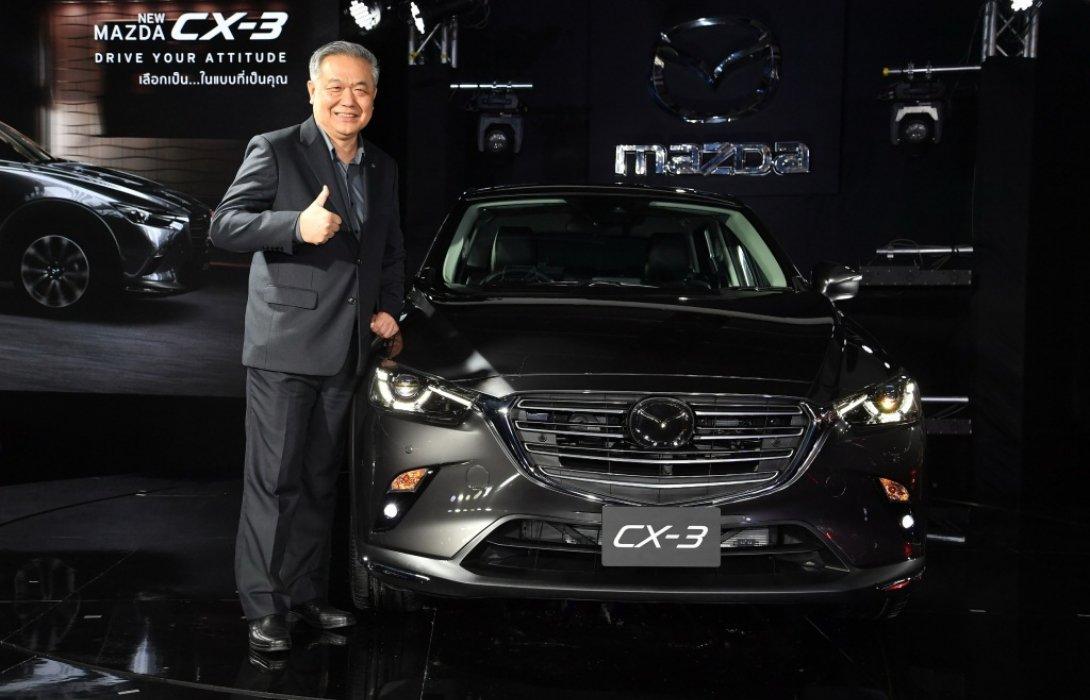 มาสด้าสร้างปรากฏการณ์ใหม่ของวงการเปิดตัว NEW CX-3 ดึงเซเลบริตี้ดังของเมืองไทยร่วมพรีเซนต์ตัวตนลูกค้า