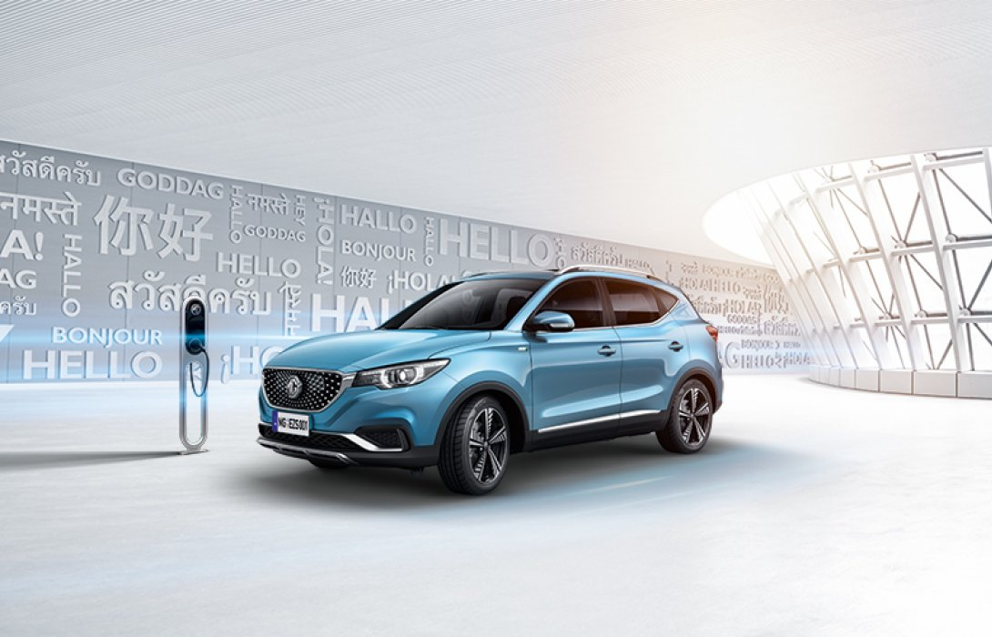 เอ็มจี เตรียมลุยตลาดรถยนต์พลังงานไฟฟ้า โชว์รถต้นแบบในงานมอเตอร์โชว์
