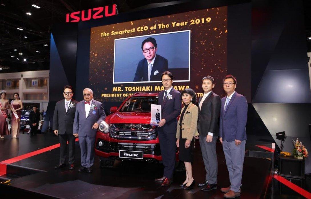 """ประธานตรีเพชรอีซูซุได้รับรางวัล""""ประธานบริษัทที่สมาร์ทที่สุดแห่งปี"""""""