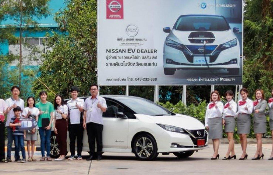 นิสสันส่งมอบรถยนต์ไฟฟ้านิสสัน ลีฟ ใหม่ ให้ลูกค้ารายแรกในไทย