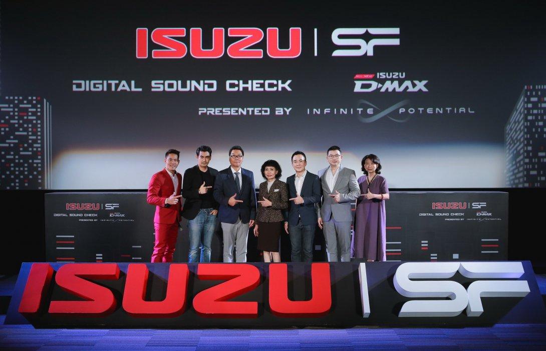 """อีซูซุร่วมกับ เอส เอฟ เปิดตัวภาพยนตร์ Digital Sound Check ชุด """"Infinite Potential"""""""
