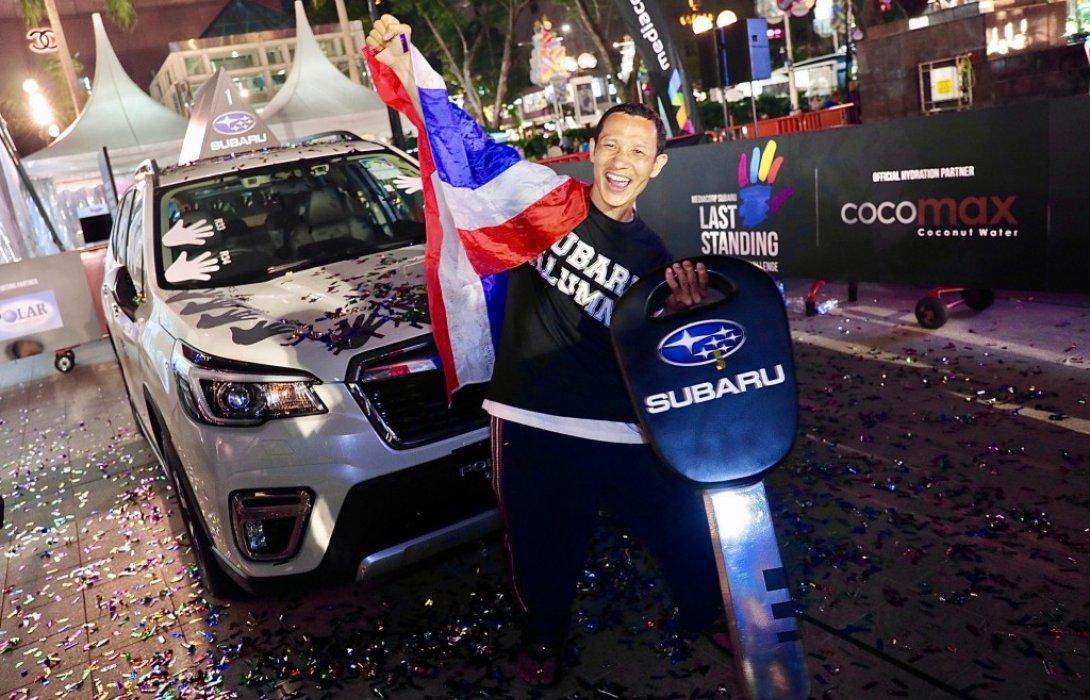 'ศิริพงษ์ ทุษดี'สร้างประวิติศาสตร์คนไทยคนแรก คว้ารถยนต์ซูบารุในการแข่งขัน แตะรถ ชิงรถ