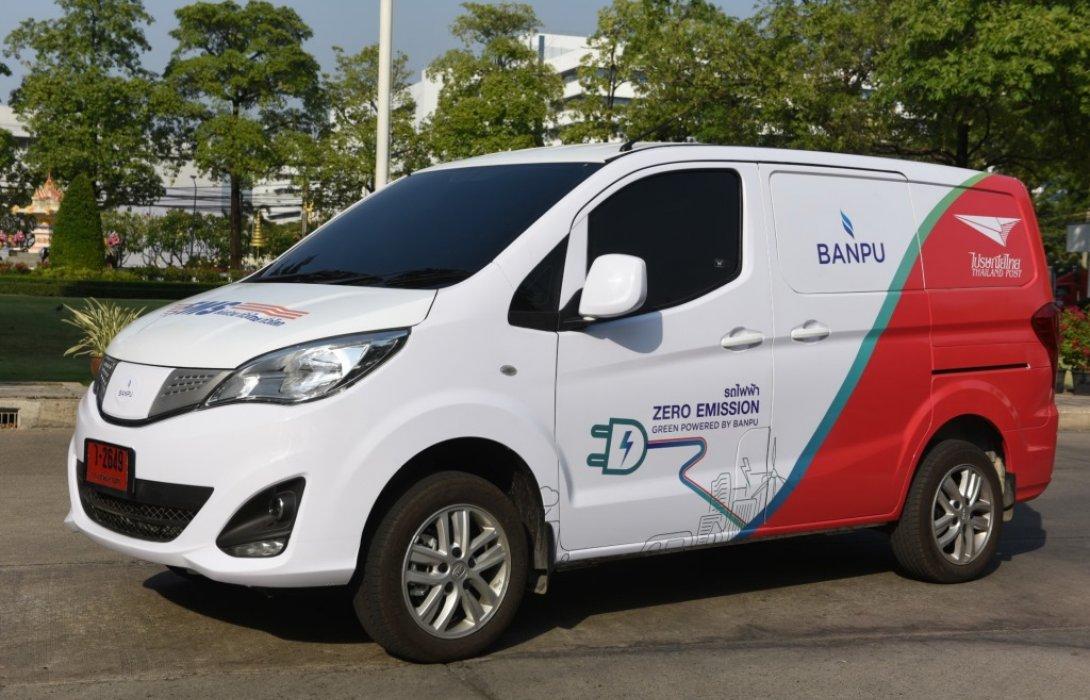 """""""ไปรษณีย์ไทย""""จับมือ""""บ้านปูฯ""""เปิดตัวรถขนส่งไปรษณีย์พลังงานไฟฟ้า"""