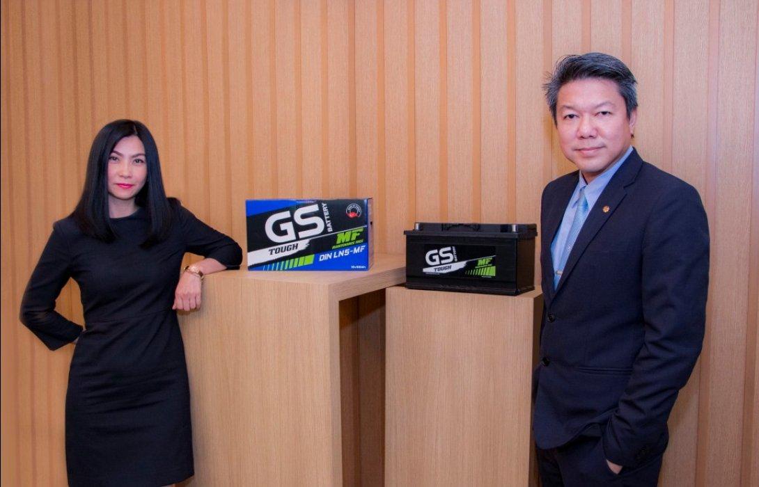 ยีเอส แบตเตอรี่ ผู้นำในตลาดแบตเตอรี่รถยนต์เมืองไทย เดินหน้ารุกตลาด เปิดตัวแบตเตอรี่ขั้วจม