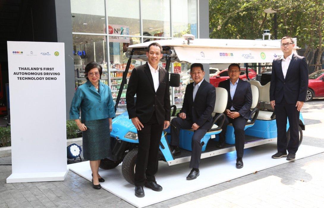 """สิริ เวนเจอร์ส ผนึก สวทช.และวศ.อว.ทดสอบวิ่งจริง""""ยานยนต์ขับขี่อัตโนมัติ""""ครั้งแรกในไทย"""