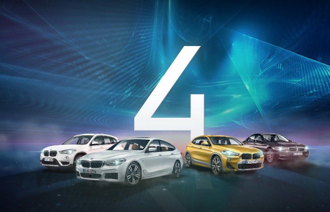 'Fantastic 4 Fantastic Deal' ทดลองขับ BMW X1, X2, ซีรีส์ 5 และ 630d GT M Sport