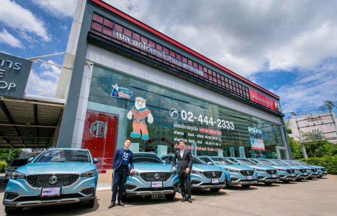เอ็มจี ส่ง NEW MG ZS EV 40 คัน ลงโครงการ EV Car Sharing พร้อมสถานีชาร์จ เพิ่มอีกกว่า 20จุด
