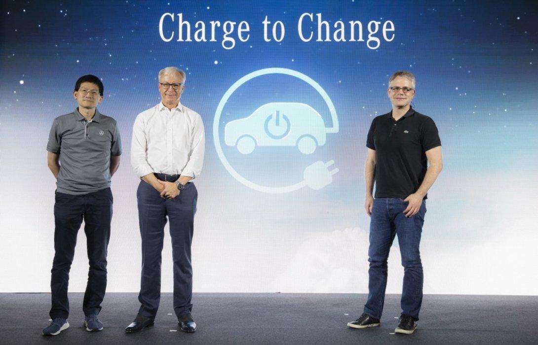 """เมอร์เซเดส-เบนซ์ เปิดโครงการ""""Charge to Change""""ร่วมกันชาร์จเพื่อเปลี่ยนโลก ลดปัญหา PM2.5"""