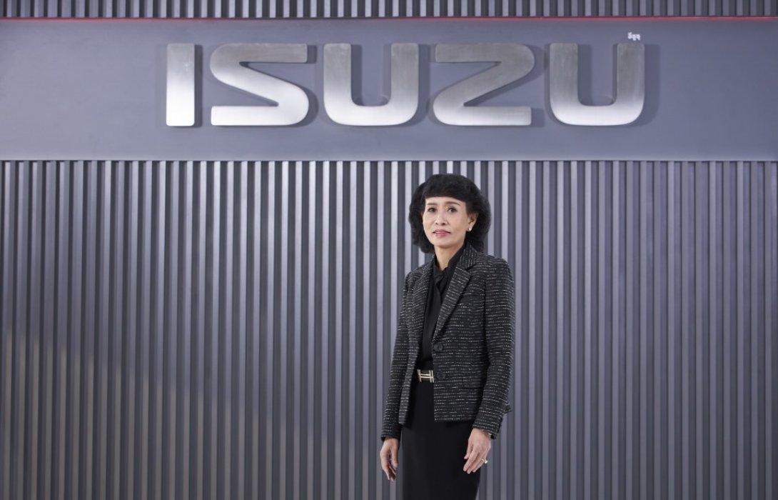 อีซูซุปรับแผนทำธุรกิจแบบ New Normal