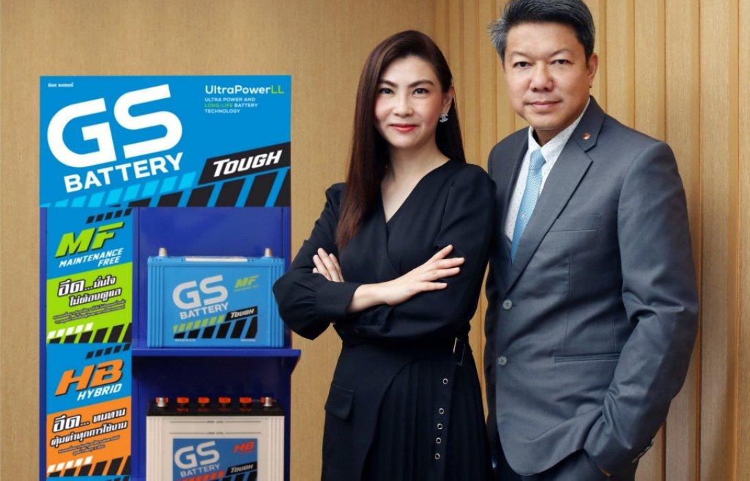 ยีเอส แบตเตอรี่ ผู้นำตลาดแบตเตอรี่รถยนต์เมืองไทย โชว์ศักยภาพครองเบอร์ 1 ตลาดอย่างแข็งแกร่ง