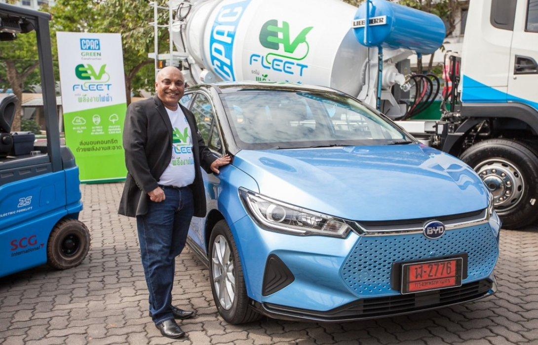 เอสซีจี อินเตอร์เนชั่นแนล เปิดตัว EV Solution Platform  โซลูชันเพื่อธุรกิจยานยนต์ไฟฟ้าพลังงานสะอาด