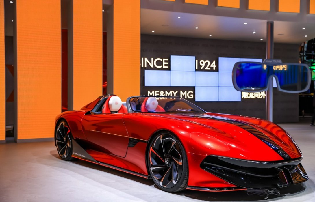 """เอ็มจี เปิดตัวรถต้นแบบแห่งโลกอนาคต""""MG Cyberster""""ในงาน Shanghai Auto Show 2021"""