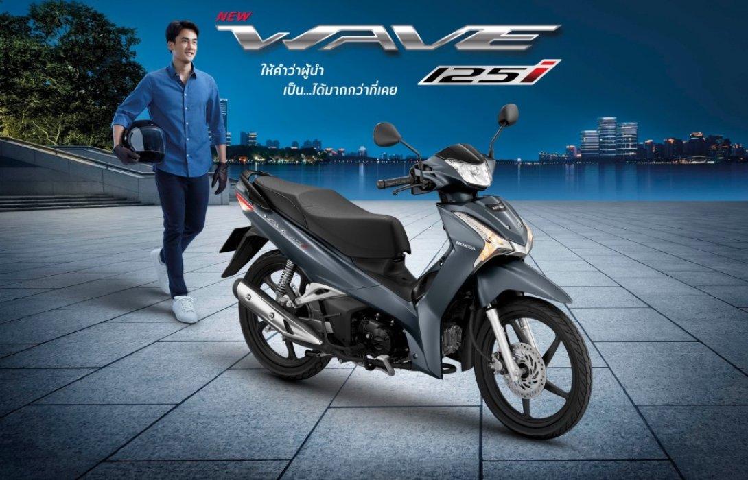 เจาะลึกจุดเด่นรถรุ่นใหม่ New Wave125i ผู้นำรถครอบครัวระดับพรีเมียมของไทย