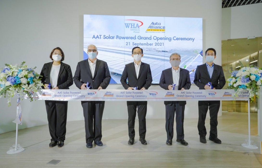 ออโต้อัลลายแอนซ์ใช้ระบบพลังงานแสงอาทิตย์ยกระดับการผลิตที่ใส่ใจสิ่งแวดล้อม