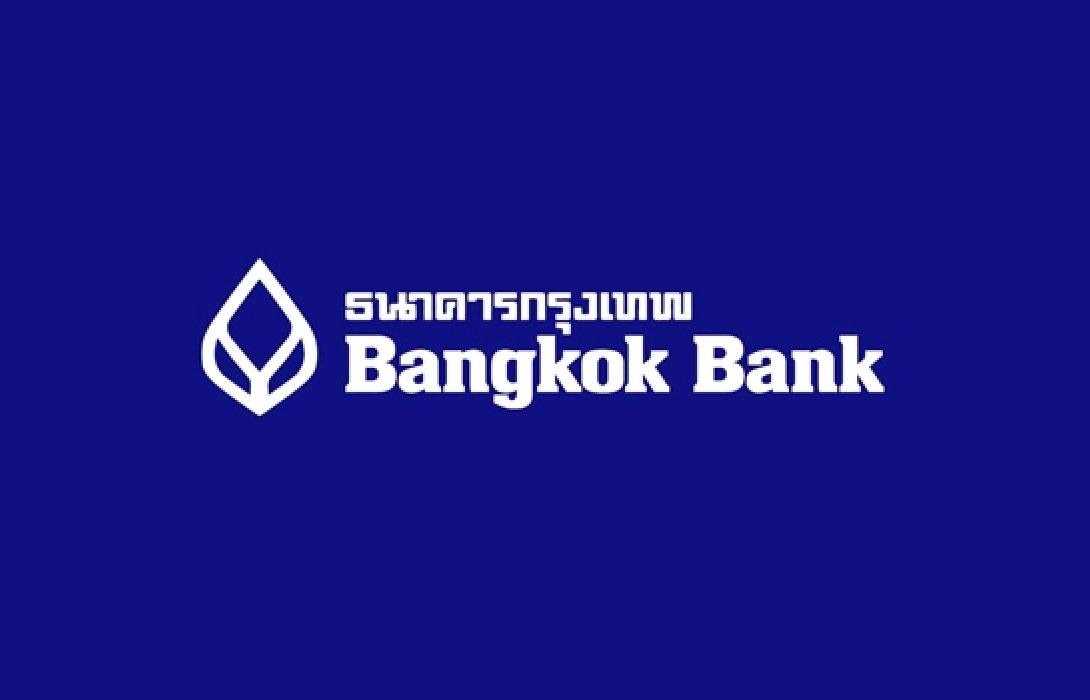 ธนาคารกรุงเทพรายงานกำไรสุทธิไตรมาส1ปี2561จำนวน9,005ล้านบาท