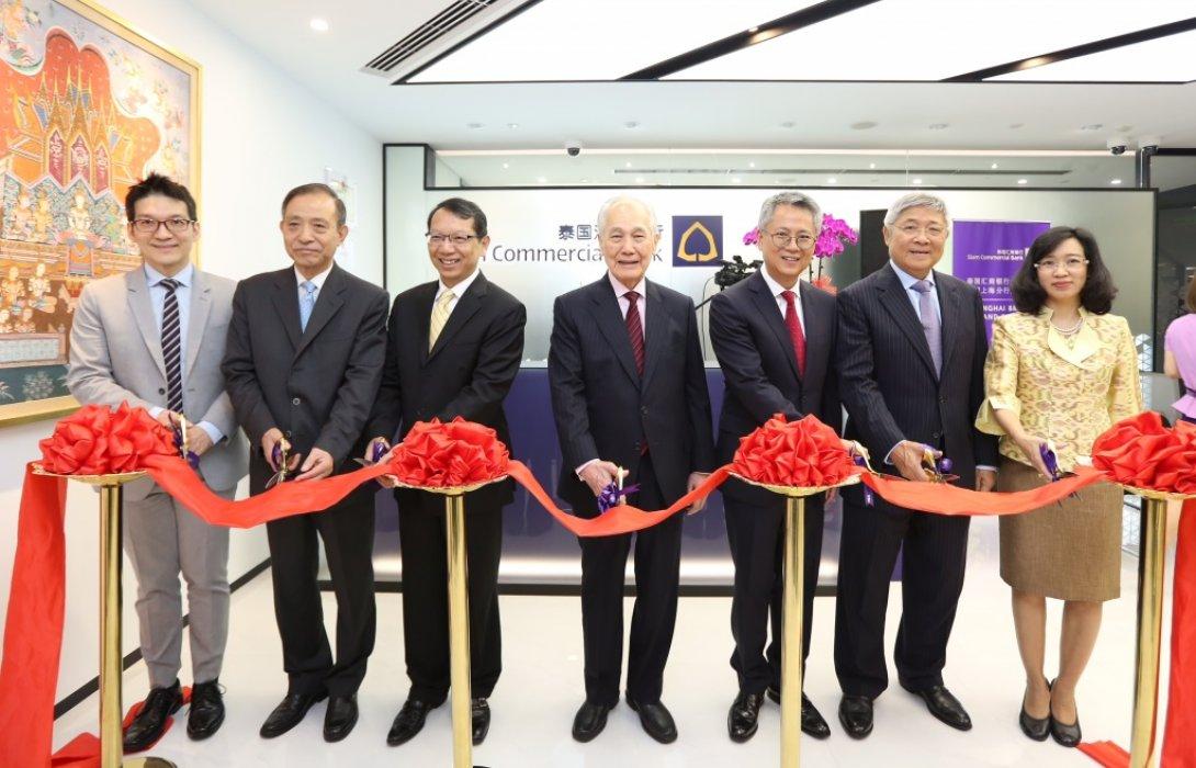 ไทยพาณิชย์เปิดสาขานครเซี่ยงไฮ้ เชื่อมต่อการลงทุนไทยจีนต่อเนื่อง