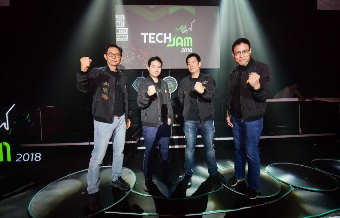 KBTG จัด TechJam 2018 ขยายสู่ทุกภูมิภาค ชิงรางวัลกว่า 2 ล้านบาท