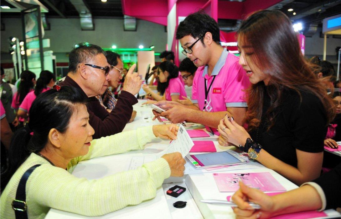 ออมสิน จัดโปรโมชั่นโดนใจในงาน Money Expo KORAT 2018  ชูสินเชื่อบ้าน ดอกเบี้ยต่ำ0% 1 ปี