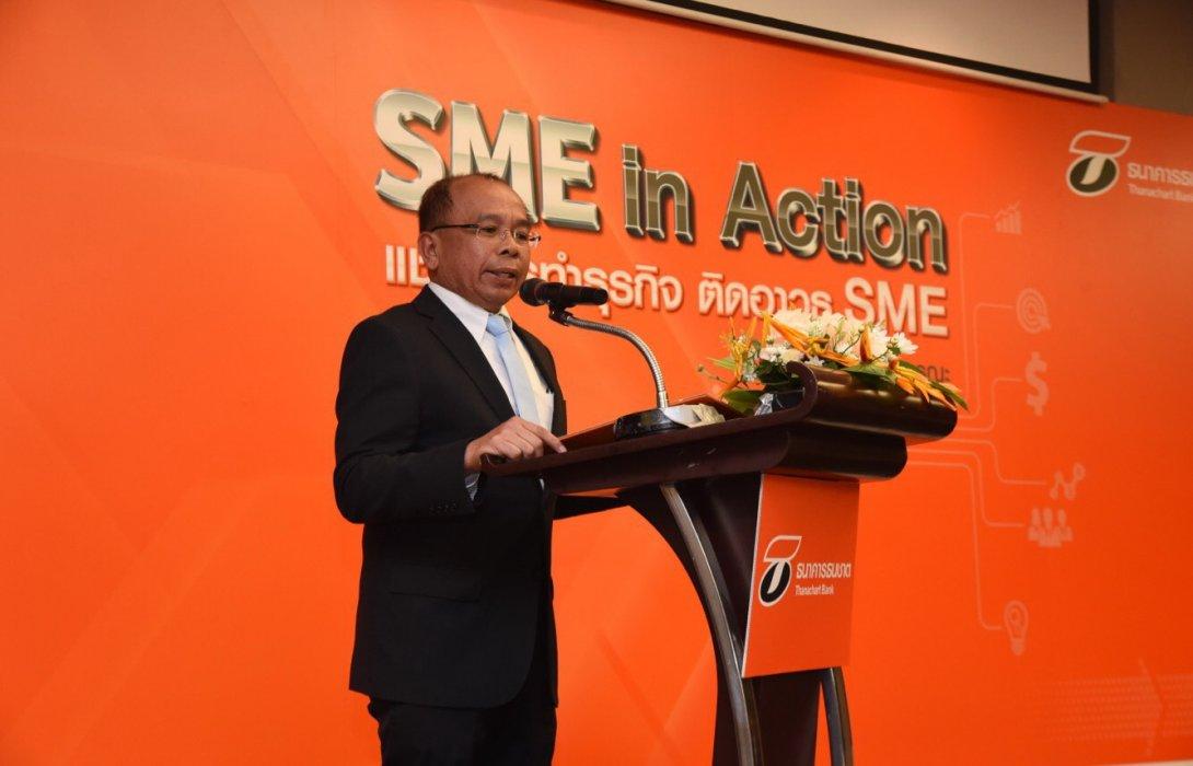 """ธนชาตเพิ่มศักยภาพลูกค้าจัดสัมมนา """"SME in Action แชร์การทำธุรกิจ ติดอาวุธ SME"""""""
