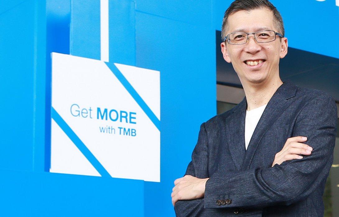 ทีเอ็มบี หนุนธุรกิจลูกค้า ด้วยกิจกรรมโปรโมทร้านค้าออนไลน์ ฟรี กับ Get MORE with TMB