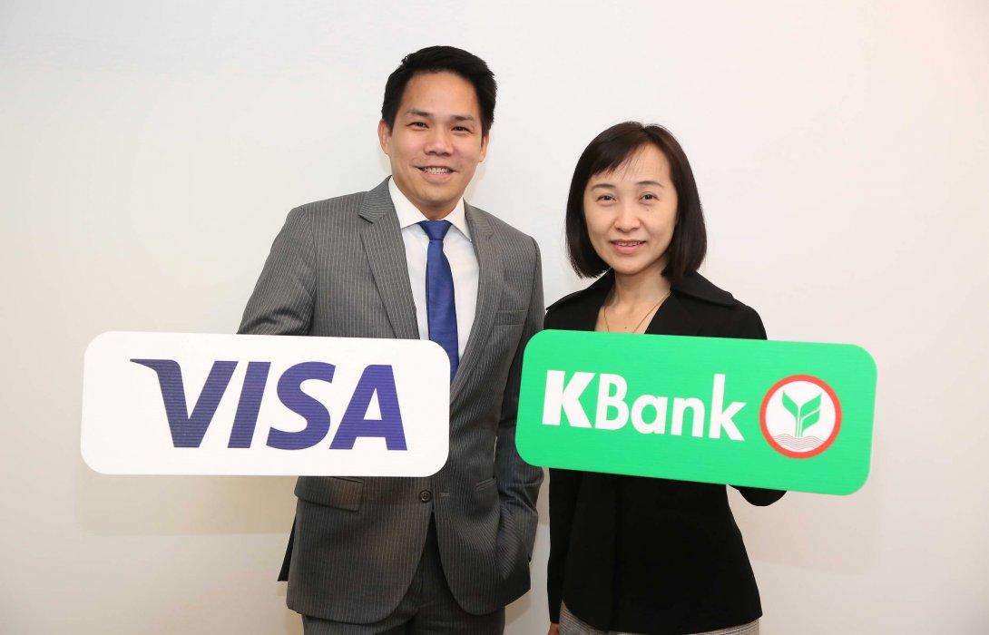 """กสิกรไทย ร่วมมือ วีซ่า นำร่อง""""วีซ่า บีทูบี คอนเนค พัฒนาระบบชำระเงินข้ามประเทศ"""