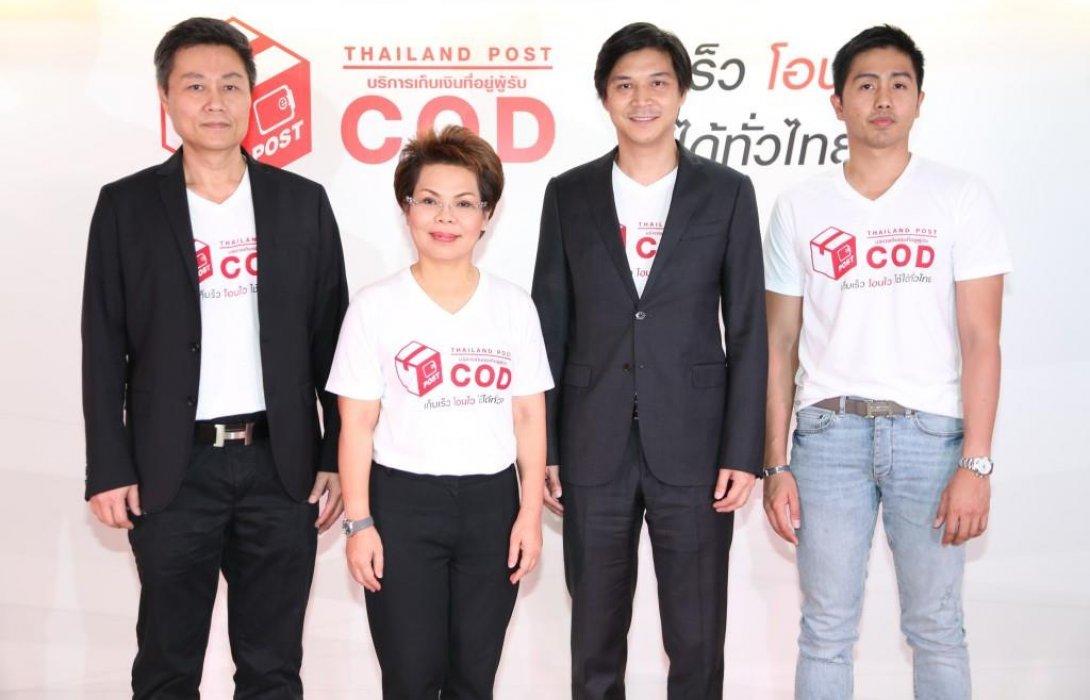 """COD ไปรษณีย์มิติใหม่ผ่านแอปล้ำ-ปูพรมทั่วไทยผู้ค้าปลื้ม""""ส่งของเร็ว-เก็บเงินง่าย-จ่ายคืนไว"""""""