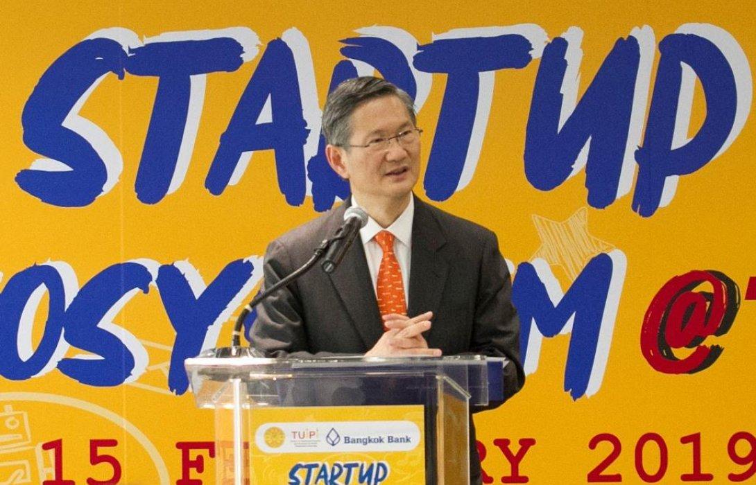 """ม.ธรรมศาสตร์ จับมือ ธนาคารกรุงเทพเปิดตัว""""Startup Ecosystem @TU"""""""