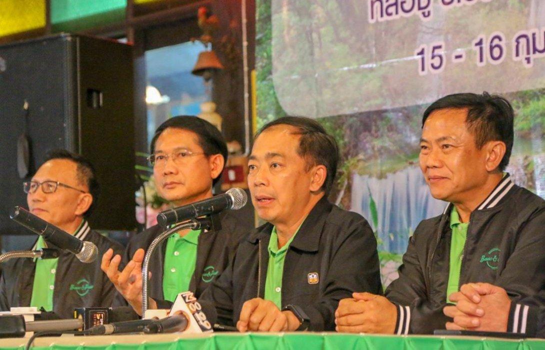 ธ.ก.ส. ชู Go Green หนุนยุทธศาสตร์การพัฒนาเกษตรยั่งยืนเป็นหนึ่งในการปฏิรูป  ภาคการเกษตร