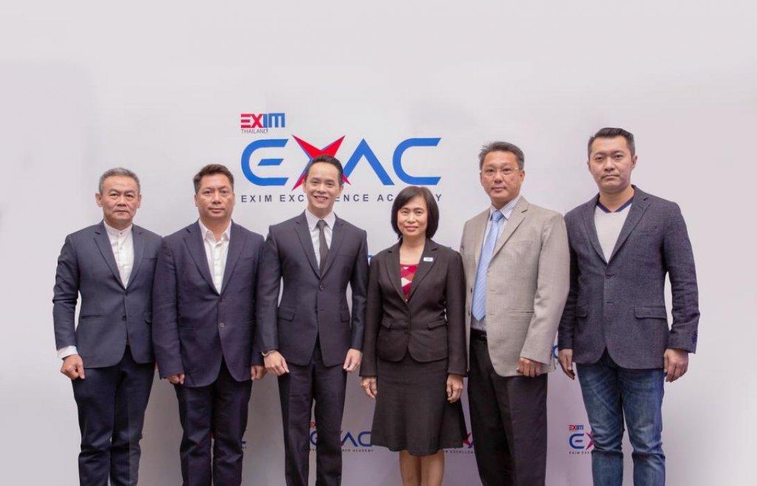 "EXIM BANK จัดสัมมนา""เปิดเกมรุกบุกตลาดโลกปี62""ชี้เทรนด์อุตสาหกรรมที่มีศักยภาพSMEsไทย"