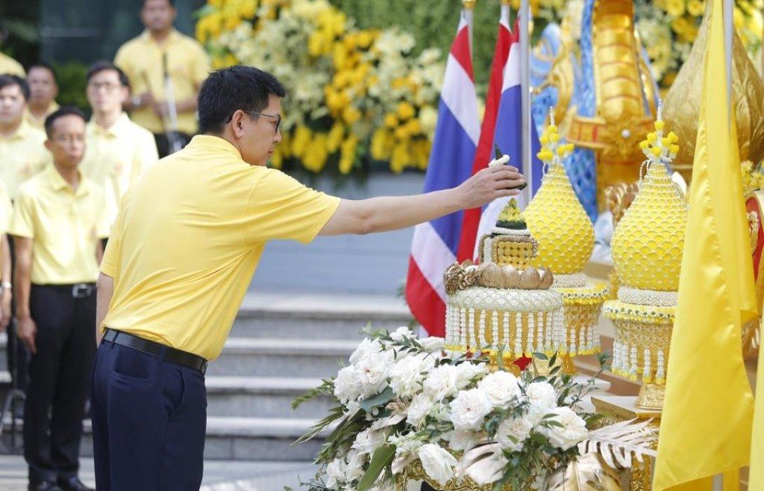ธนาคารกรุงไทยจัดกิจกรรมน้อมถวายความจงรักภักดี