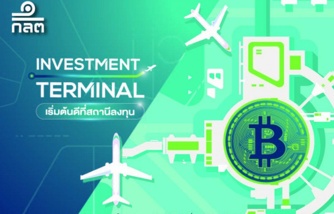 ก.ล.ต. พร้อมให้บริการประชาชนในงาน Money Expo 2019