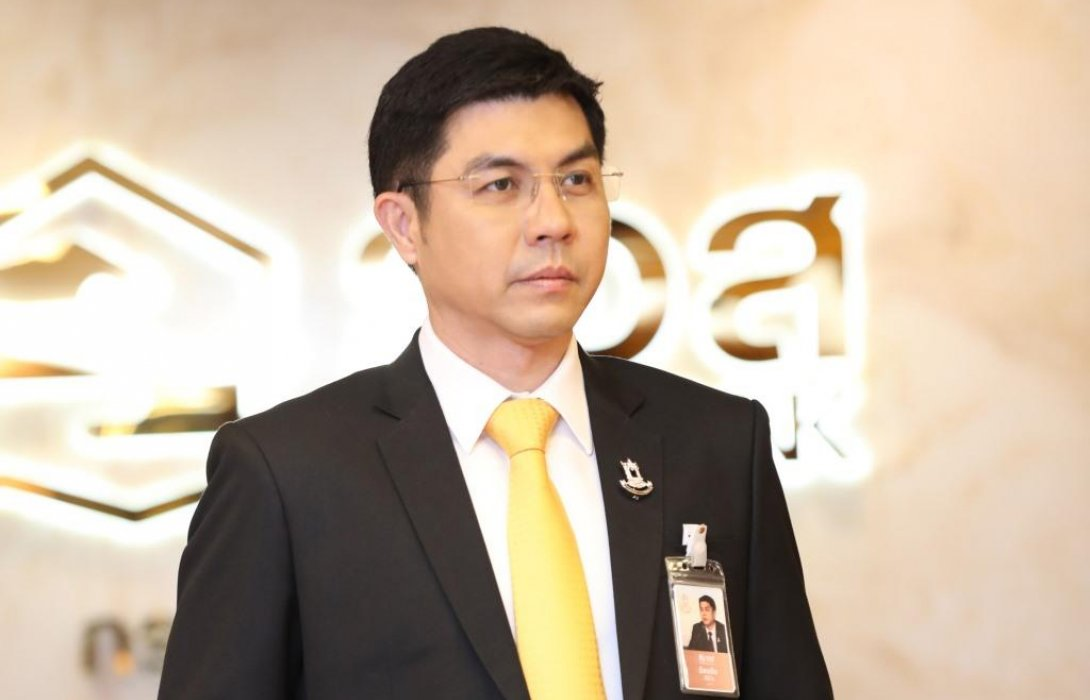 ธอส.ชูสินเชื่อบ้านดอกเบี้ย2.79%นาน3ปีแรก เงินฝากดอกเบี้ยสูงสุด1.75%ต่อปี ในงาน Money Expo 2019
