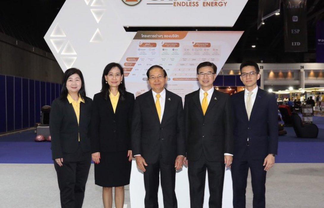CKPower ร่วมงาน Money Expo 2019