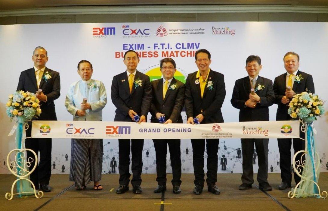 EXIM BANK จับมือ ส.อ.ท. นำ SMEs ไทยจับคู่ธุรกิจกับผู้ประกอบการเมียนมา