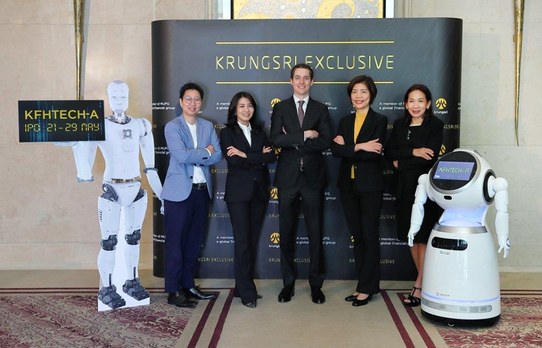 บลจ.กรุงศรี เสิร์ฟกองทุนใหม่เน้นลงหุ้นกลุ่มธุรกิจเทคโนโลยีระดับโลก