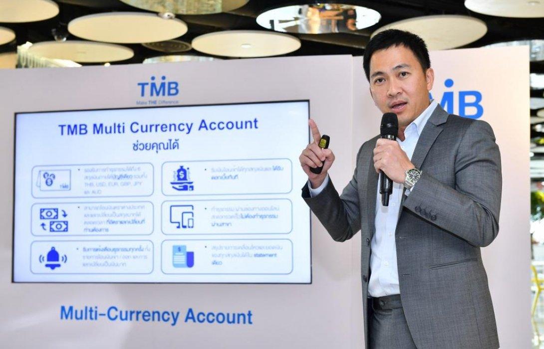 TMB เปิดตัว บัญชี Multi-Currency Account เพื่อลูกค้าธุรกิจส่งออก รองรับ 6 สกุลเงินในบัญชีเดียว