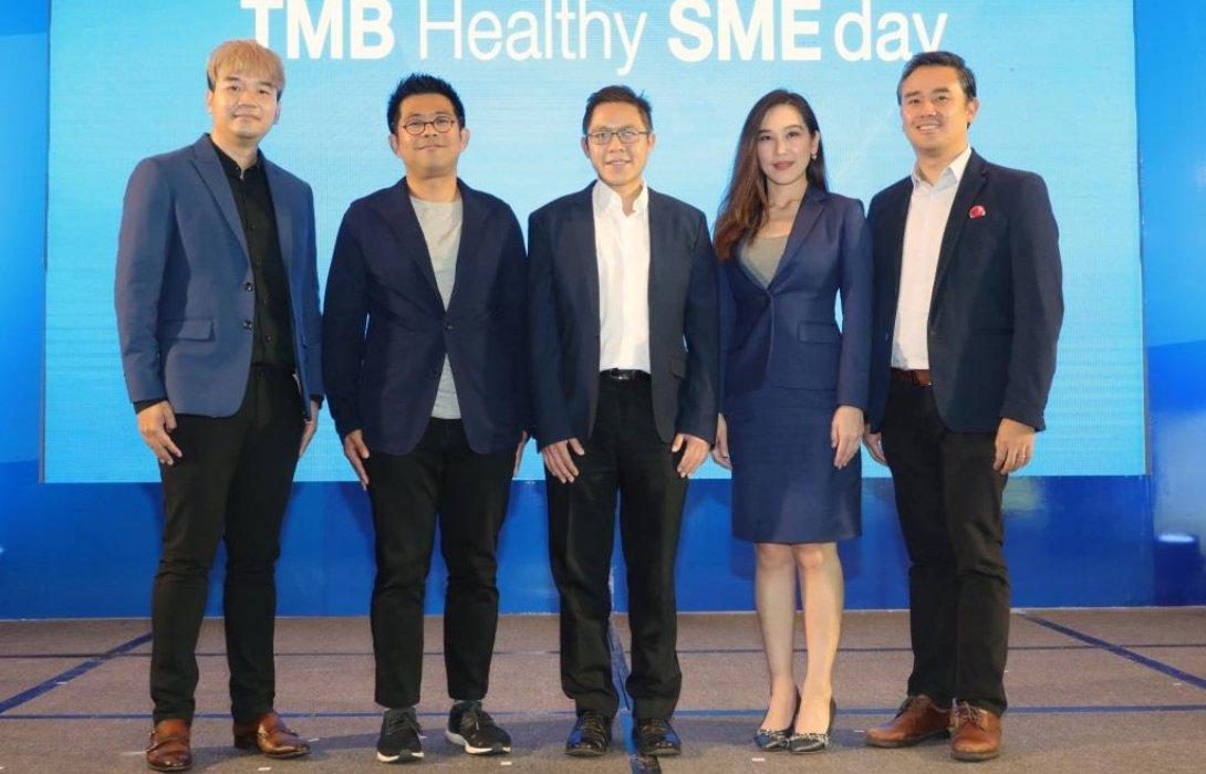 ทีเอ็มบี เสริมวิตามินความรู้และโซลูชันทางการเงินในงาน TMB Healthy SME Day
