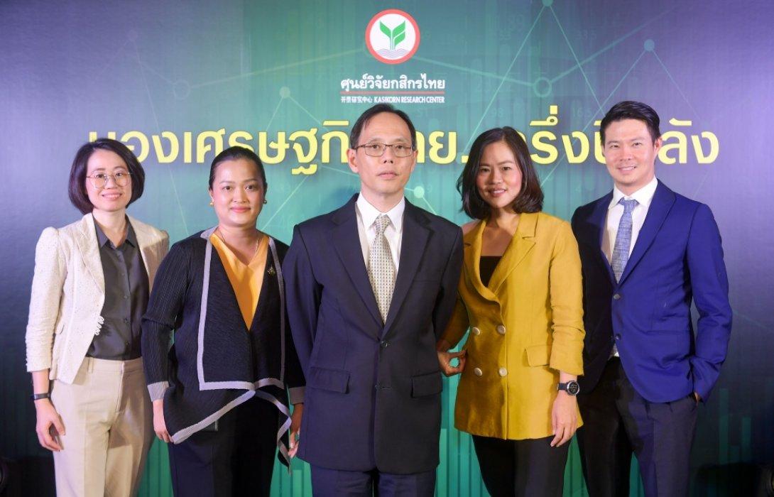 ศูนย์วิจัยกสิกรไทยมองเศรษฐกิจครึ่งหลังดีกว่าครึ่งแรก หวั่นสงครามการค้ากดส่งออกไม่โต ลดเป้าจีดีพีมาที่ 3.1%