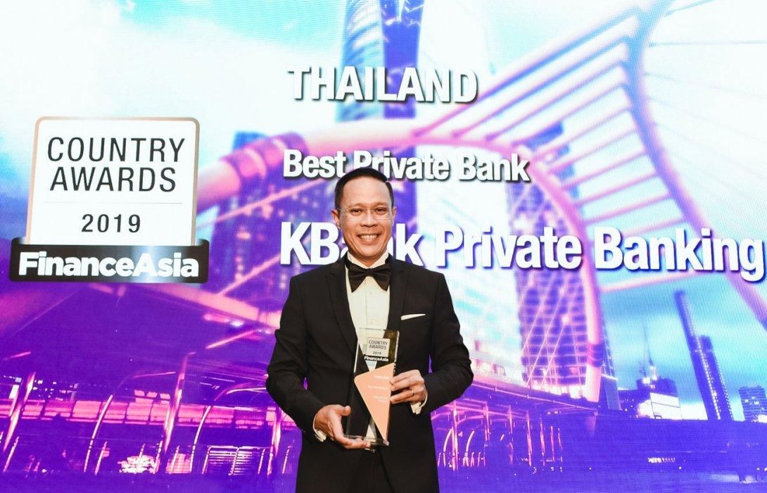 กสิกรไทย คว้ารางวัลไพรเวทแบงก์ดีที่สุดในประเทศไทย