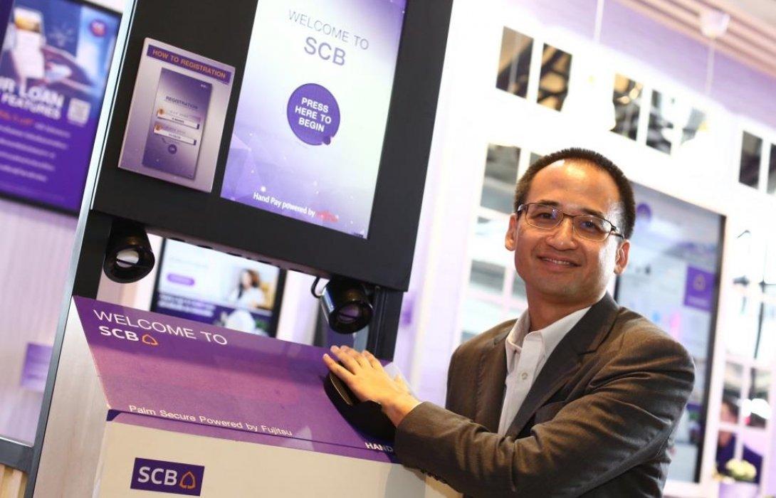 ช็อปปิ้งผ่านการจ่ายเงินด้วยฝ่ามือ ไทยพาณิชย์ ยุค4G ตอบโจทย์ดิจิทัลไลฟ์ ใช้เทคโนโลยีPalm Vein
