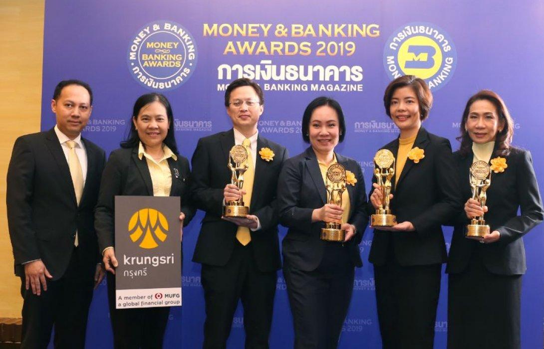 กรุงศรีและบริษัทในเครือกวาด 4 รางวัลเกียรติยศแห่งปี 2019 ในงาน Money Expo 2019