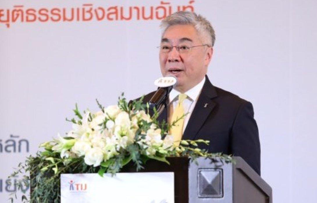 TIJ ร่วมขับเคลื่อนความยุติธรรมเชิงสมานฉันท์แก้ปัญหาระบบยุติธรรมไทย