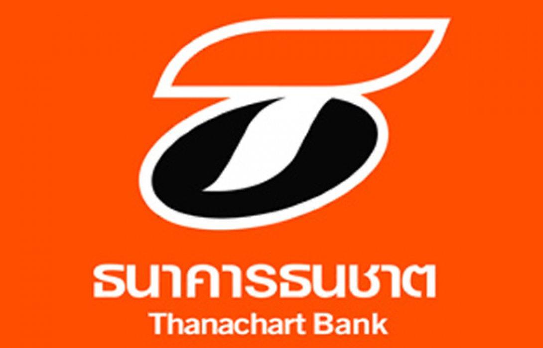 ธนาคารธนชาต ประกาศลดอัตราดอกเบี้ยเงินกู้ลง0.25%
