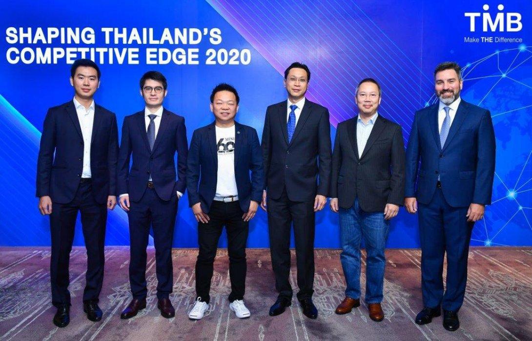 "Shaping Thailand's Competitive Edge 2020เสริมศักยภาพแข็งแกร่งที่""มากกว่า""เพื่อลูกค้าธุรกิจ TMB"