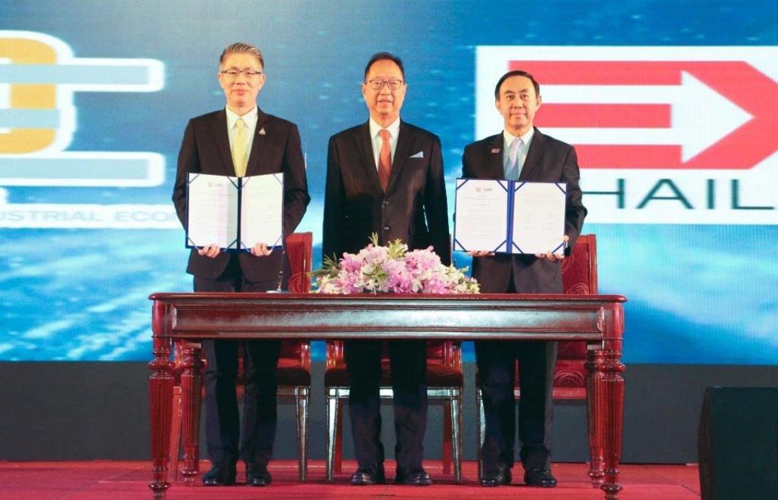 EXIM BANK ร่วมมือ สศอ. เสริมศักยภาพผู้ประกอบการไทยในการค้าการลงทุนระหว่างประเทศ