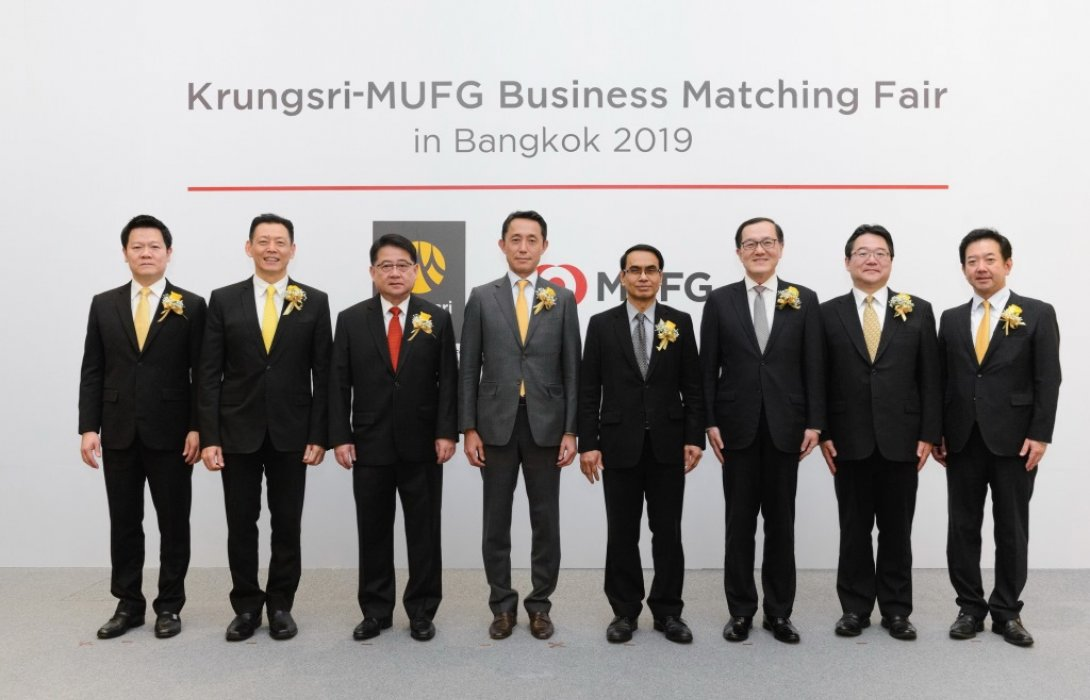 Krungsri-MUFG จัดงาน Krungsri-MUFG Business Matching Fair 2019