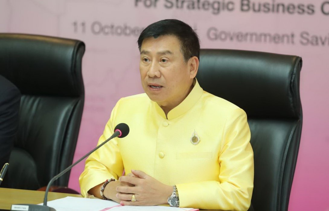 ออมสิน ขับเคลื่อนนโยบายรัฐ ประชารัฐสร้างไทยภาคกลาง ชูฐานราก ร่วมพลิกฟื้นความเชื่อมั่นเศรษฐกิจไทย