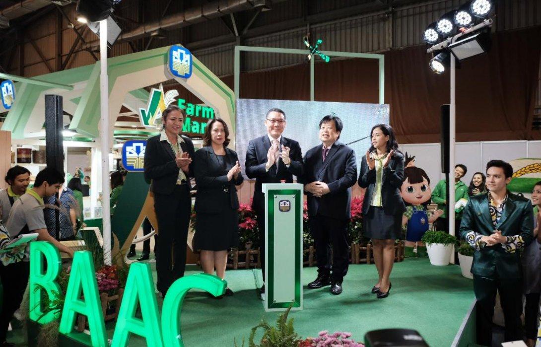 ธ.ก.ส.ร่วมงาน Thailand Smart Money กรุงเทพ ครั้งที่ 10