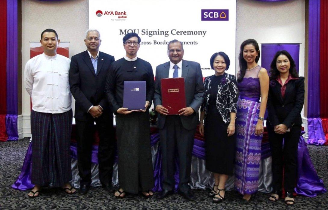ไทยพาณิชย์ จับมือธนาคารเอยาวดี เมียนมา พัฒนาบริการชำระและโอนเงินระหว่างประเทศ